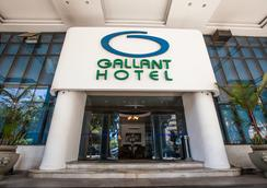 Gallant Hotel - รีโอเดจาเนโร - วิวภายนอก