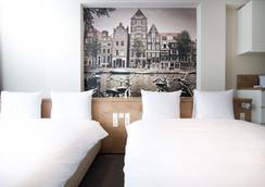 Citiez Hotel Amsterdam - อัมสเตอร์ดัม - ห้องนอน