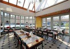 Hotel Bildungszentrum 21 - บาเซิล - ร้านอาหาร