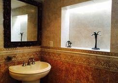 Hello World Hostel - พลาย่า เดล ตาร์เมน - ห้องน้ำ