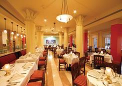 Marina Plaza Hotel by Swiss-Belhotel - อคาบา - ร้านอาหาร