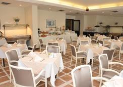 Ege Palas Business Hotel - อิซเมียร์ - ร้านอาหาร