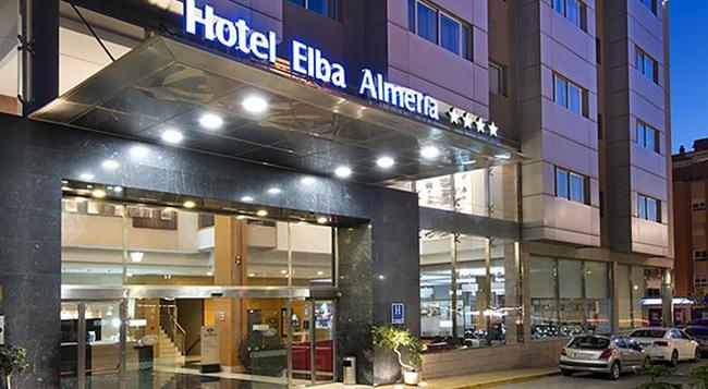 Elba Almería Business & Convention Hotel - Almería - Building