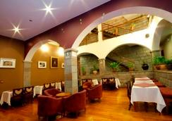 Hotel Mamasara - ซัสโก - ร้านอาหาร