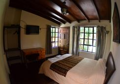 Arupo Bed And Breakfast - กีโต - ห้องนอน