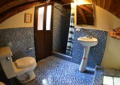 Arupo Bed And Breakfast - กีโต - ห้องน้ำ