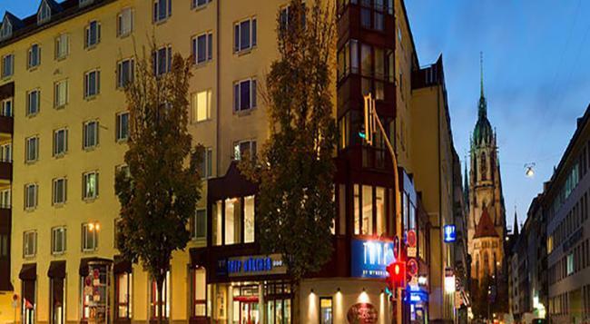 Tryp München City Center Hotel - Munich - Building