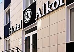 Alkor Hotel - วอลโกกราด - วิวภายนอก