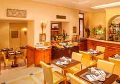 Hotel Piranesi - โรม - ร้านอาหาร