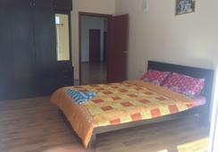 Park Inn Hospitality - เบงกาลูรู - ห้องนอน