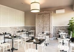 Hotel La Genziana - โรม - ร้านอาหาร