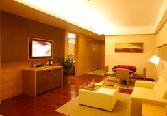 Ramada Plaza Shenzhen North - เซินเจิ้น - ห้องนอน