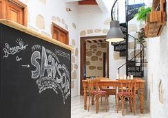 Sansofi Hostel - ซาน มิเกล เด อโบนา - ล็อบบี้