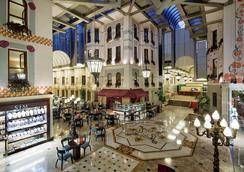 Wyndham Istanbul Old City - อิสตันบูล - ล็อบบี้