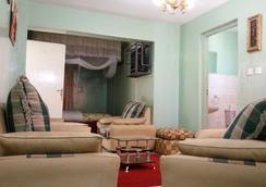 The Pebble Hotel Nairobi - ไนโรบี - ห้องนอน