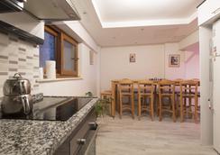 In House Hostel - อิซเมียร์ - ห้องครัว