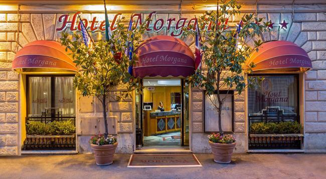 Hotel Morgana - Rome - Building