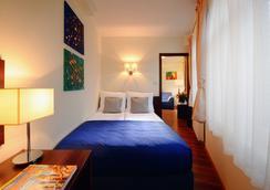 Armon Residence - คราคูฟ - ห้องนอน
