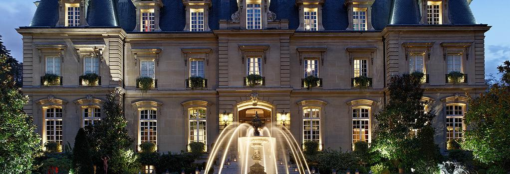 Saint James Paris - Relais & Chateaux - Paris - Building