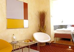 Radisson Blu Hotel, Erfurt - แอร์ฟูร์ท - ห้องนอน