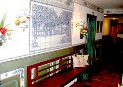Hotel am Bauenhaus - ดีสเซลดอร์ฟ - ล็อบบี้