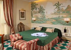 Hotel Donna Laura Palace - โรม - ห้องนอน
