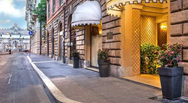 River Palace Hotel - Rome - Building