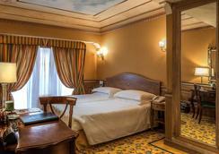 River Palace Hotel - โรม - ห้องนอน