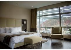 Casa Grande Hotel - ลาปาซ - ห้องนอน
