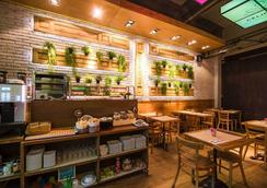Petit Palace Chueca - มาดริด - ร้านอาหาร