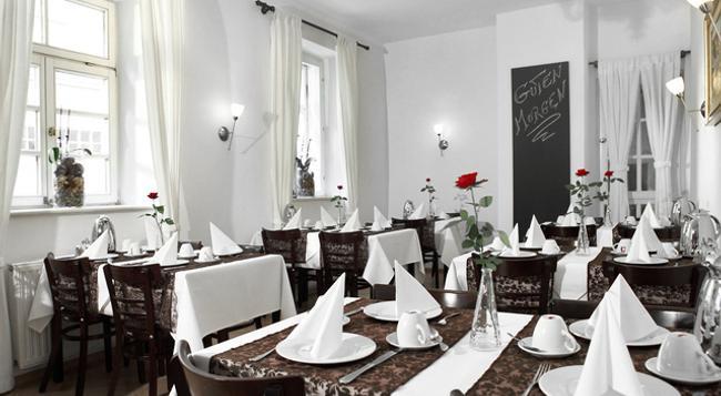 Altstadthotel Augsburg - Augsburg - Restaurant