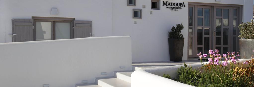Madoupa Boutique Hotel - Mykonos - Building