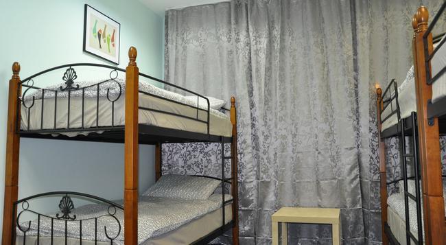 Slavyanka Hostel - Moscow - Bedroom