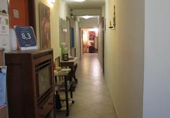 Hotel Maison Degas - เนเปิลส์ - ล็อบบี้