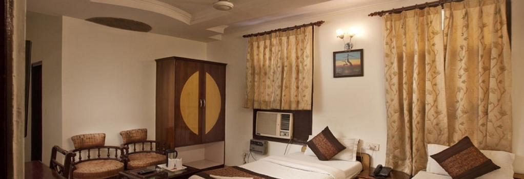 Hotel Paras International - New Delhi - Bedroom