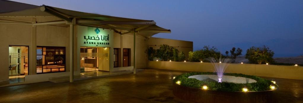 Atana Khasab Hotel - Khasab - Building