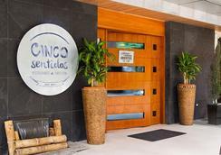 Hotel Finlandia - กีโต - ร้านอาหาร