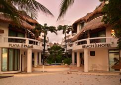 Playa Palms Beach Hotel - พลาย่า เดล ตาร์เมน - วิวภายนอก