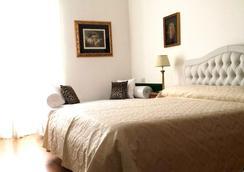 King Plaza - โรม - ห้องนอน
