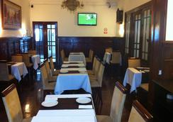 Hotel Ferré Colonial - ลิมา - ร้านอาหาร