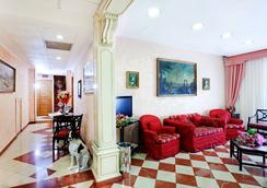 Hotel Augustea - โรม - ล็อบบี้