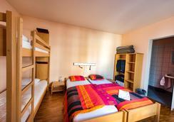 Geneva Hostel - เจนีวา - ห้องนอน