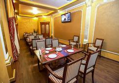 Praga Hotel - คราสโนดาร์ - ร้านอาหาร