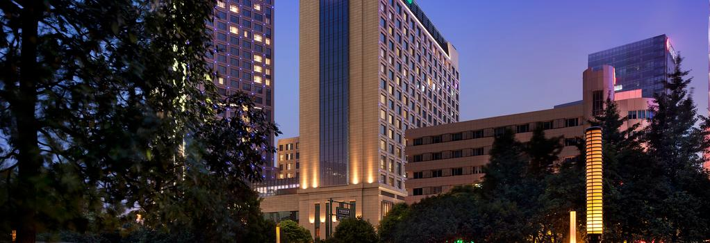 Courtyard by Marriott Hangzhou Wulin - Hangzhou - Building