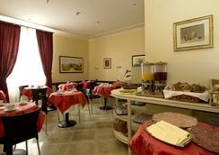 Hotel Esposizione Roma - โรม - บาร์