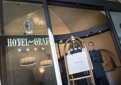 Hotel Degli Orafi - ฟลอเรนซ์ - ล็อบบี้
