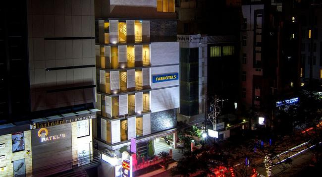Fabhotel Eaglewood Gachibowli - Hyderabad - Building