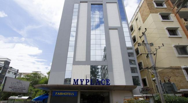 Fabhotel Myplace Kondapur Hicc - Hyderabad - Building