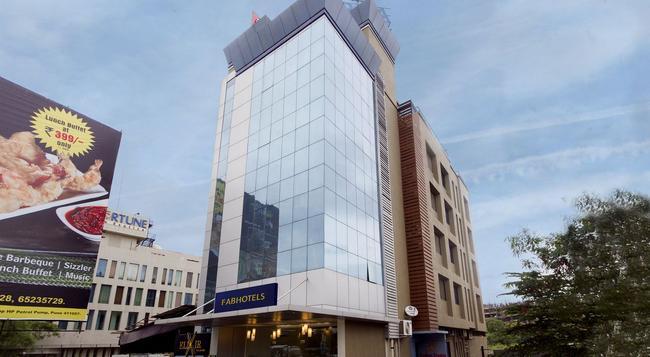 Fabhotel Arya Regency Hinjewadi - Pune - Building