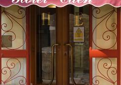 Hotel Eden - เวนิส - อาคาร